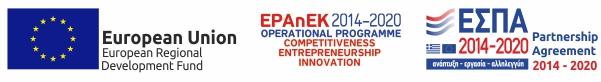 European Regional Development Fund, EPAnEK, ESPA 2014-2020