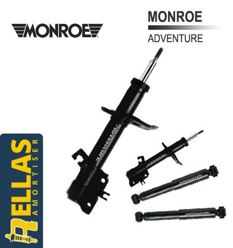 Αμορτισέρ για Suzuki Jimny Monroe Adventure (1998-2014)