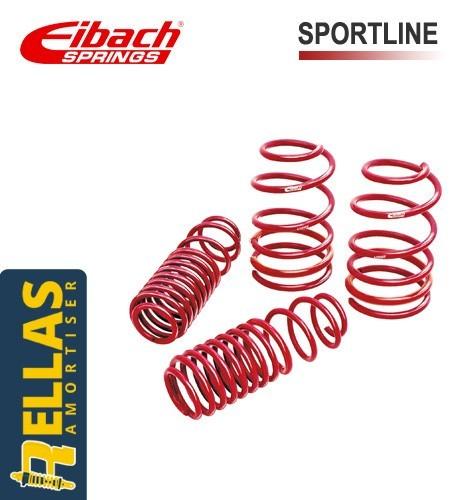 Ελατήρια Χαμηλώματος για Seat Ibiza [KJ1] Eibach SportLine (2017-2022)